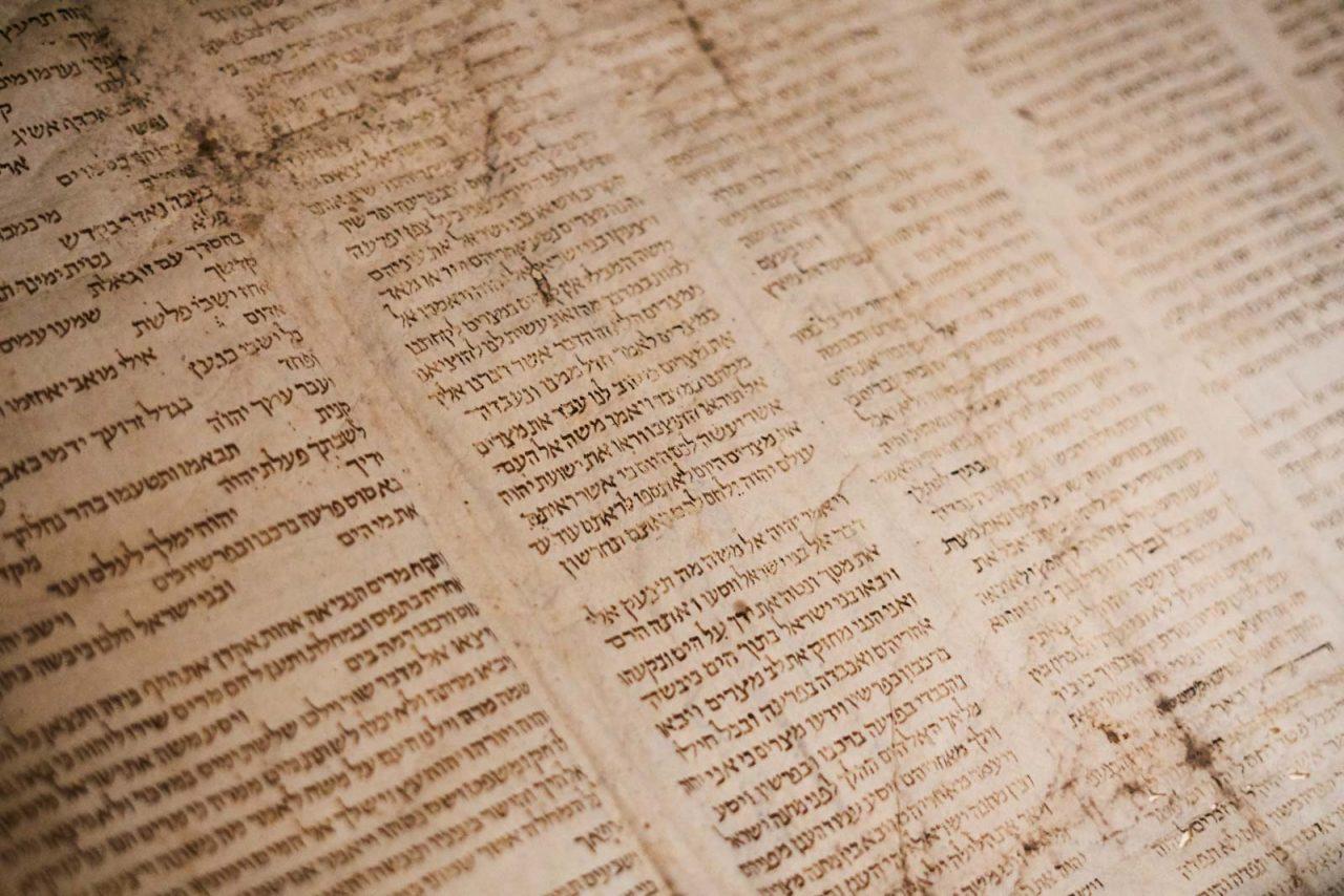 Hebraisk lovsang