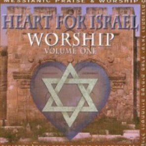 2001-Heart For Israel Worship Vol.1