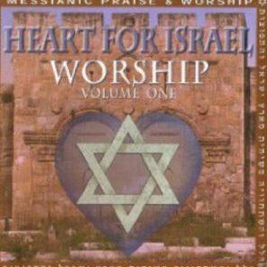 2001-Heart For Israel Worship Vol.1