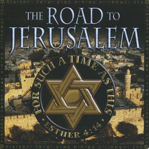 2005-The Road to Jerusalem - samlealbum