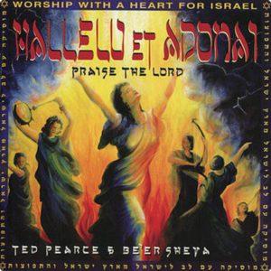 2010 -Hallelu Et Adonai-Ted Pearce & BE'ER SHEVA